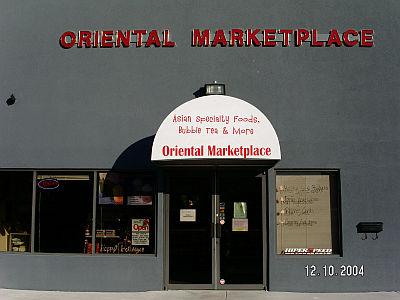 Oriental Marketplace: Asian Specialty Foods, Bubble Tea